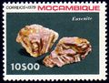 Mozambique 1979 Minerals from Mozambique e.jpg