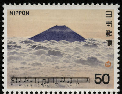 Mount Fuji on Stamps a.jpg