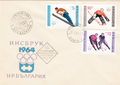 Bulgaria 1964 Winter Olympic Games - Innsbruck '64 FDC2a.jpg