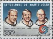 Burkina Faso 1975 Apollo-Soyuz space test project e.jpg