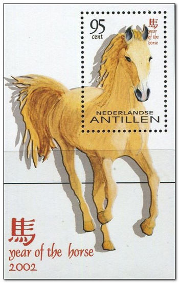 Netherlands Antilles 2002 Chinese New Year ms.jpg