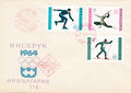 Bulgaria 1964 Winter Olympic Games - Innsbruck '64 FDC1b.jpg