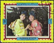Ajman 1971 Japanese Traditions 20dD.jpg