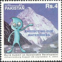 Pakistan 2002 World Summit on Sustainable Development b.jpg