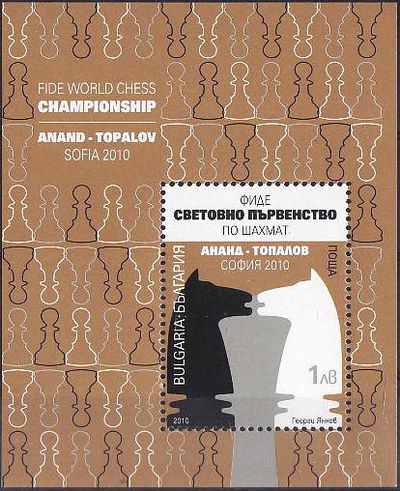 Bulgaria 2010 Final of the World Chess Championship Anand-Topalov MS.jpg