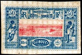 Djibouti 1894-1902 Definitives - View of the City j.jpg