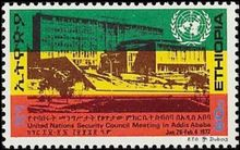 Ethiopia 1972 United Nations Security Council Meeting - 2nd Series 60c.jpg