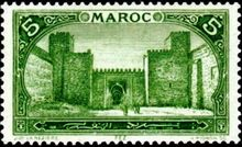 French Morocco 1917 - Definitives - Monuments d.jpg