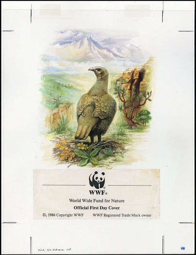 Azerbaijan 1994 The Caucasian Black Grouse b2.jpg