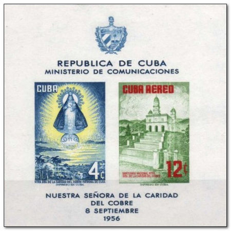 Cuba 1956 Our Lady of Charity Church ms.jpg