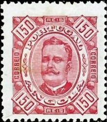 Angola 1894 Definitives - King Carlos I 150r.jpg