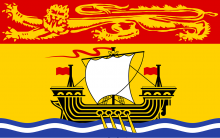 New Brunswick Flag.png
