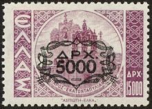 Greece 1946 Definitives of 1942-44 surcharged 5000Dr.jpg