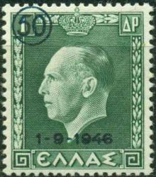 Greece 1946 George II of Greece (issue of 1937 surcharged) 50Dr.jpg
