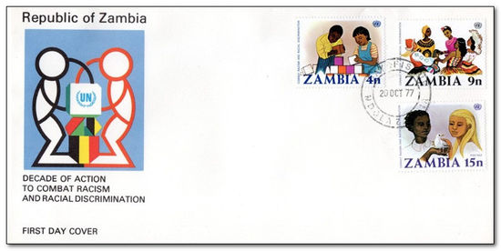 Zambia 1977 Action Against Racism and Discrimination ms.jpg