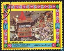 Ajman 1971 Japanese Traditions 3RC.jpg
