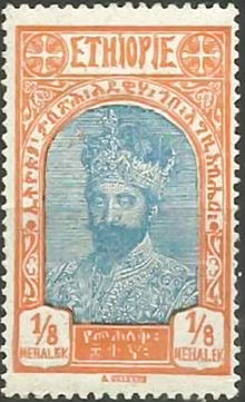Ethiopia 1928 Definitives - Empress Zewditu and King Ras Tafari ⅛m.jpg