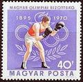 Hungary 1970 Hungarian Olympic Committee - 75th Anniversary a.jpg