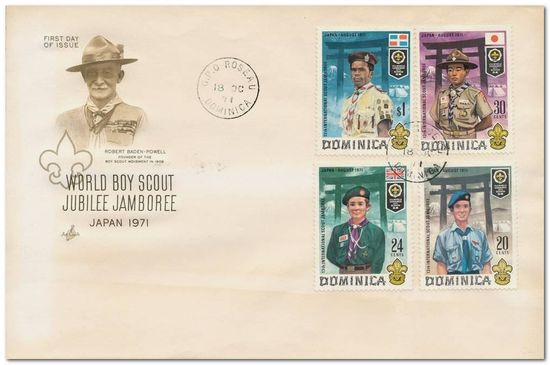 Dominica 1971 Scout Jamboree fdc .jpg