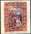 Armenia 2003 Armenian Miniature MS.jpg