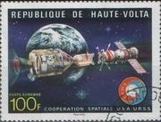 Burkina Faso 1975 Apollo-Soyuz space test project c.jpg
