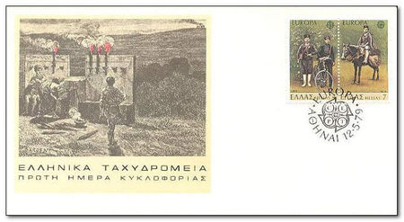 Greece 1979 Europa - Post and Telecommunications fdc.jpg