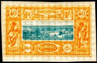 Djibouti 1894-1902 Definitives - View of the City i.jpg