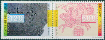 Bulgaria 1997 The 1000th Anniversary of the Coronation of Tsar Samuil double.jpg