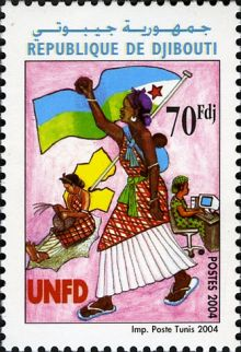 Djibouti 2005 National Union of the Wives of Djibouti a.jpg