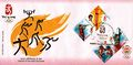 India 2008 Olympic Games -Beijing FDC.jpg