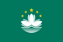 Macao Flag.png