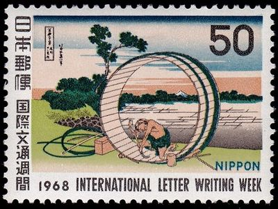 Mount Fuji on Stamps m.jpg