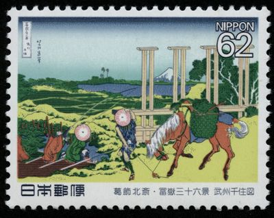 Mount Fuji on Stamps r.jpg