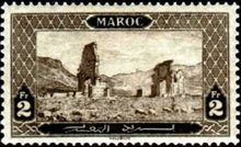 French Morocco 1917 - Definitives - Monuments o.jpg