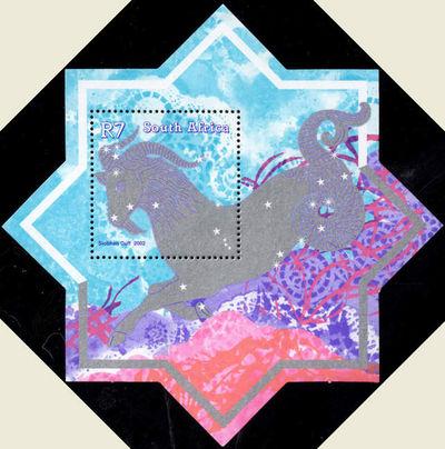 (原创)南非生肖邮票3:羊猴 - 六一儿童 - 译海拾蚌