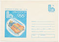 Romania PS 1980 Winter Olympic Games - Lake Placid cover2.jpg