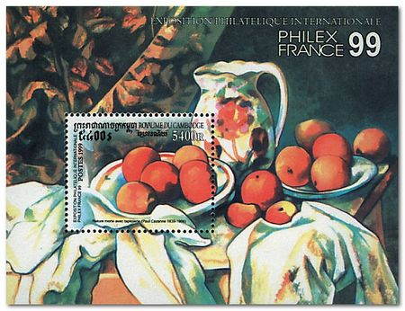 Cambodia 1999 Philexfrance 99 - International Stamp Exhibition, Paris - Paintings g.jpg