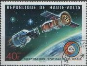 Burkina Faso 1975 Apollo-Soyuz space test project a.jpg
