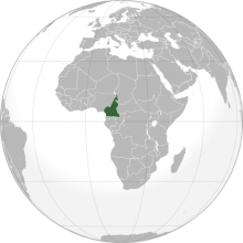 Cameroon Location.png