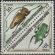 Central African Republic 1962 Postage Due Stamps 10Fa.jpg