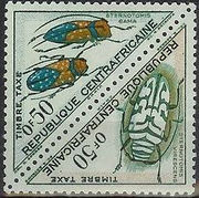Central African Republic 1962 Postage Due Stamps 0,50Fa.jpg
