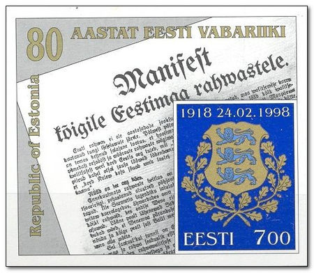 Estonia 1998 Declaration of Independence Anniversary a.jpg