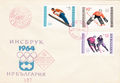 Bulgaria 1964 Winter Olympic Games - Innsbruck '64 FDC2b.jpg