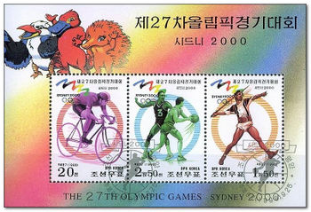 Korea (North) 1998 Olympic Games Sydney (2000) bb.jpg