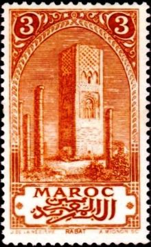 French Morocco 1917 - Definitives - Monuments c.jpg