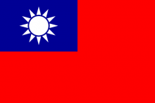 China (Taiwan) Flag.png