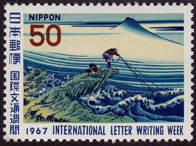 Mount Fuji on Stamps p.jpg