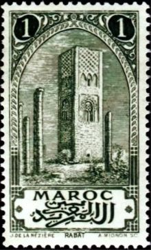French Morocco 1917 - Definitives - Monuments a.jpg