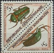 Central African Republic 1962 Postage Due Stamps 5Fa.jpg