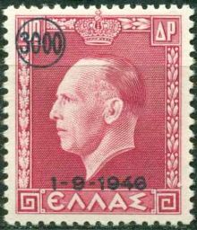 Greece 1946 George II of Greece (issue of 1937 surcharged) 3000Dr.jpg